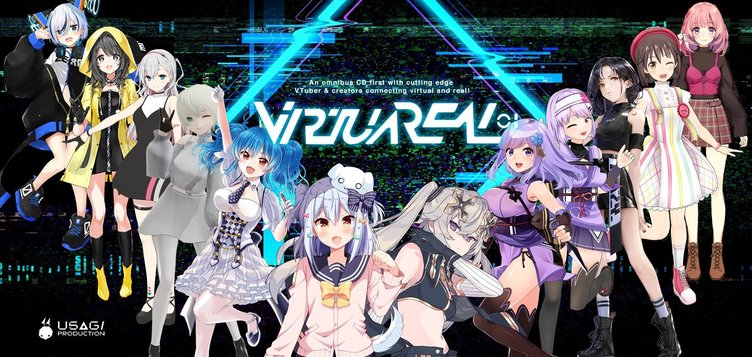 VTuberオリジナルアルバム『VirtuaREAL.01』 犬山たまきら12人が参加