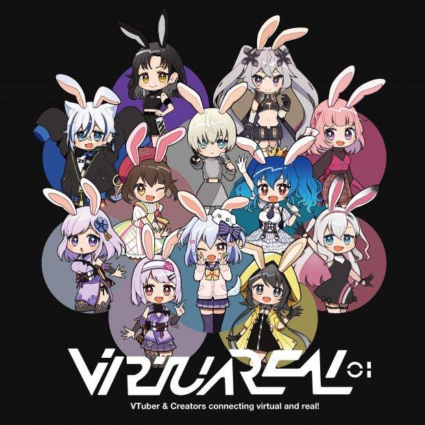 VirtuaREAL.01 アルバムジャケット