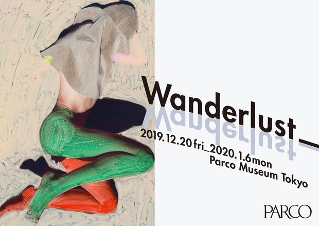 『Wanderlust』