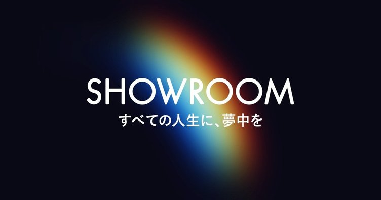 ジェイ・ストーム×SHOWROOM バーチャルジャニーズに続きメディア開発