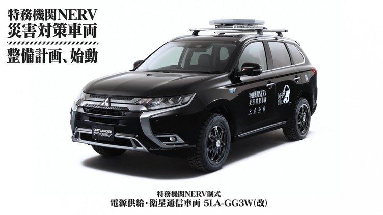 「特務機関NERV」災害対策車による整備計画、始動! 三菱、スカパーと共同開発