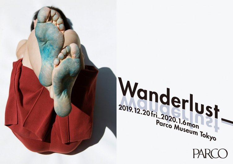 KOHH(千葉雄喜)新生PARCOで作品展示 Perfume、奥山由之の企画展も