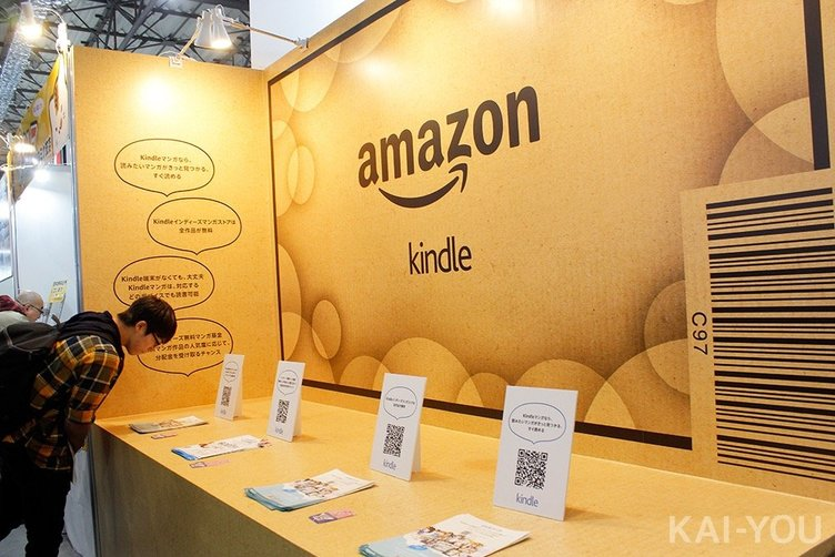 Amazon、コミケにひっそり初出展「Kindleを利用したつくり手や読み手を発掘したい」