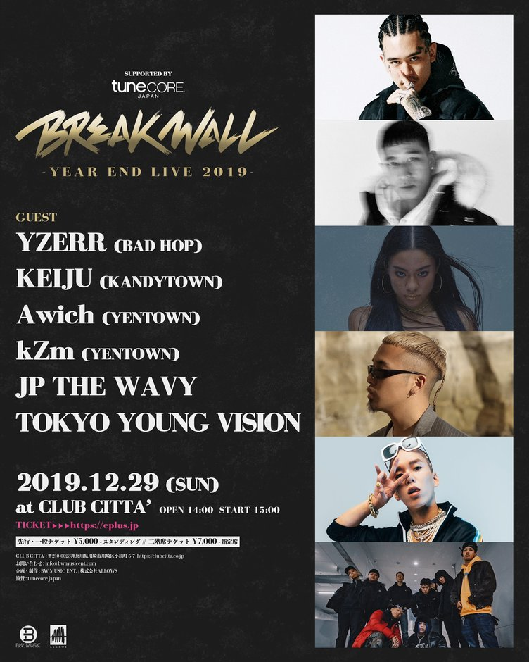 Awich、JP THE WAVY、KEIJUら出演 CLUB CITTAで「BREAK WALL」開催