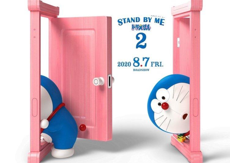 『STAND BY ME ドラえもん』続編 おばあちゃんとのび太の感動物語
