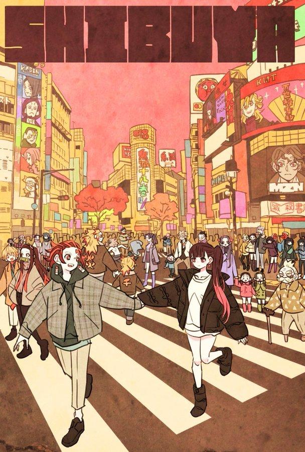 『鬼滅の刃』炭治郎たちが渋谷に集結 ずっと見てたいファンアート