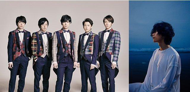 嵐×米津玄師、NHK2020ソング「カイト」 紅白で初披露