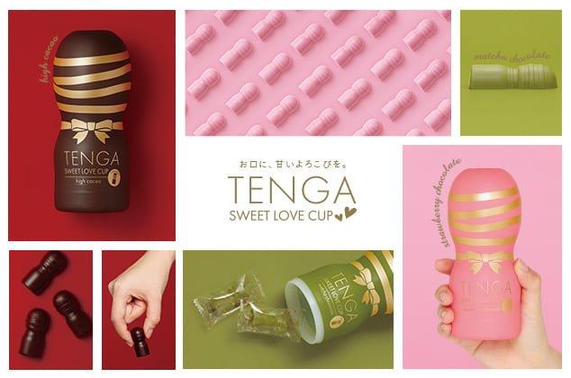 中身までTENGA型!バレンタインにぴったり「TENGAチョコ」今年も発売