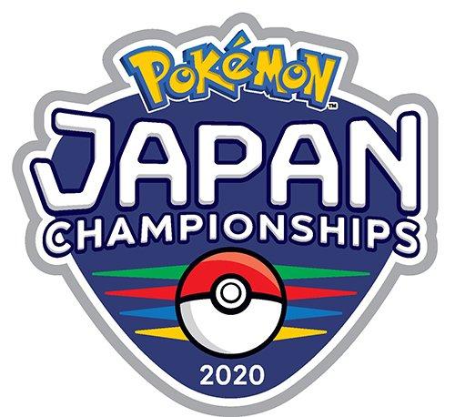 「ポケモンジャパンチャンピオンシップス2020」開催決定 上位には世界大会への切符も