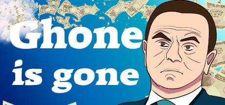 カルロス・ゴーン脱出劇をパロったゲームに思わず笑い、考えさせられる