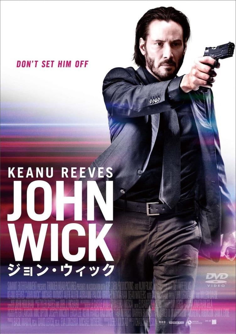 『ジョン・ウィック』Amazonプライムで公開 最新作も順次リリース