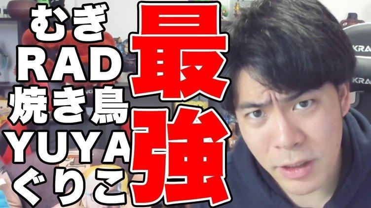 個人開催なのに賞金244万円 「クラロワ8000最強決定戦」がアツい!