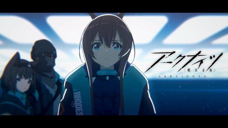 『アズレン』運営Yostarが秋葉原にアニメスタジオ プロデュース企業ARCHも参画