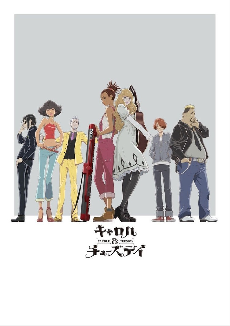 アニメ『キャロル&チューズデイ』SXSW出演が現実に 初海外ライブ