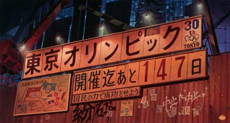 「AKIRAの予言」でザワつくネット、新型コロナに東京オリンピックの開催まで