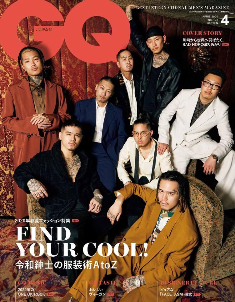 BAD HOPが『GQ JAPAN』表紙に 自ら語るサクセスストーリーの秘密