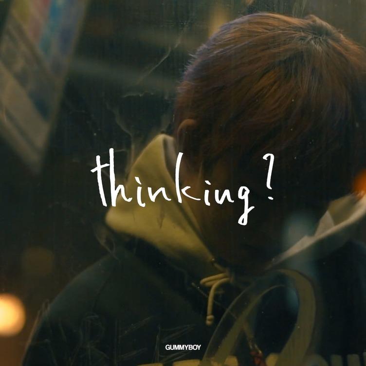 gummyboy、シングル「thinking?」リリース&MV公開 内生的なリリックを披露