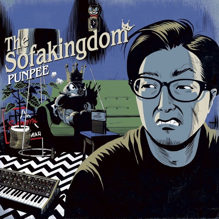 PUNPEE、新EP「The Sofakingdom」4月にリリース ワンマンへの期待高まる