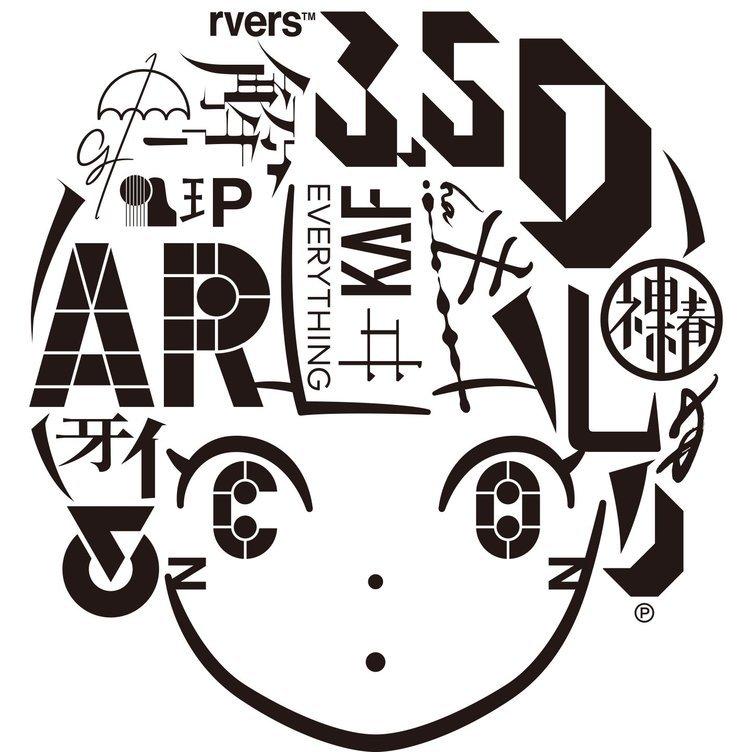 パナソニー×神椿「3.5Dの女の子」展 花譜や理芽のステッカーが最高