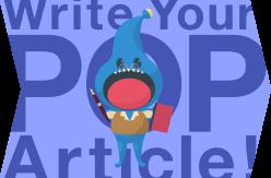 記事やキーフレーズにコメントしよう!