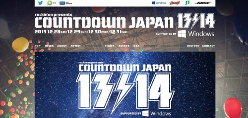 今年の年末は音楽フェス『COUNTDOWN JAPAN 13/14』で! ボカロ関連のアーティストも多数出演!