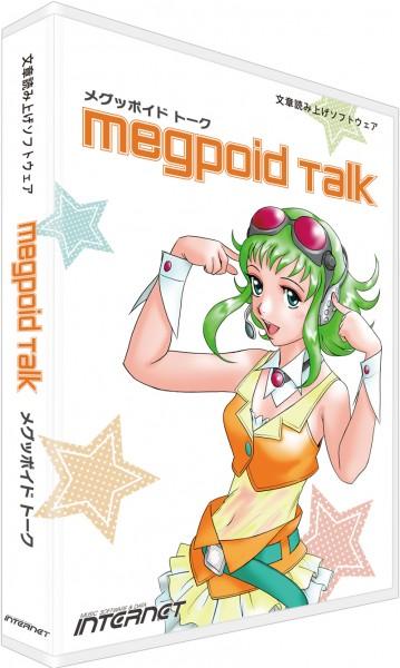 『Megpoid』が読み上げソフトに! 中島愛の声でテキストを読み上げてくれる『Megpoid Talk』が発売決定!