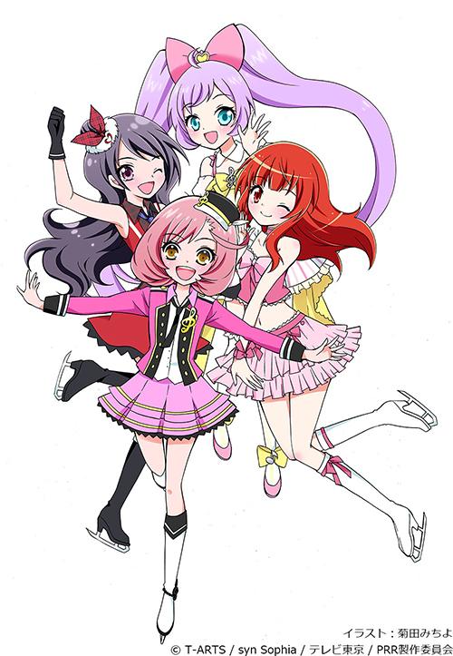 歴代スタァが全員集合! 新人見習いアイドルも登場で『プリティーリズム・オールスターセレクション』が映画・アニメ・ゲーム・漫画でスタートだよ!