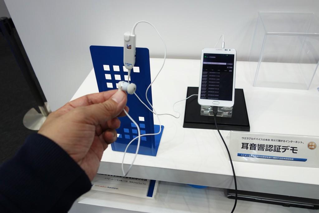 【CEATEC2016】未来ではイヤホンをするだけで認証できるようになるのかも NECが耳を使った認証技術を参考出展
