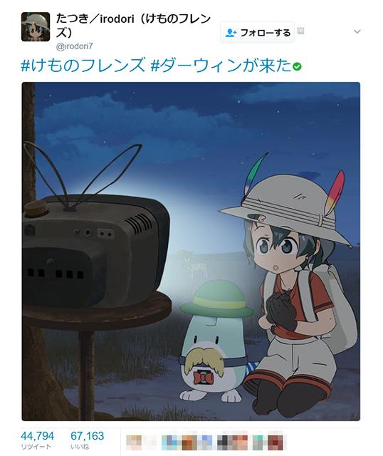 【けものフレンズ】NHK『ダーウィンが来た!』再放送でたつき監督がイラスト公開! 「寝てください!」との声も