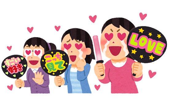 激動のジャニーズ2018まとめ:ラストはまるでドラマ「東の滝沢・西のすばる」平成最後の年末に揃ってアイドル引退