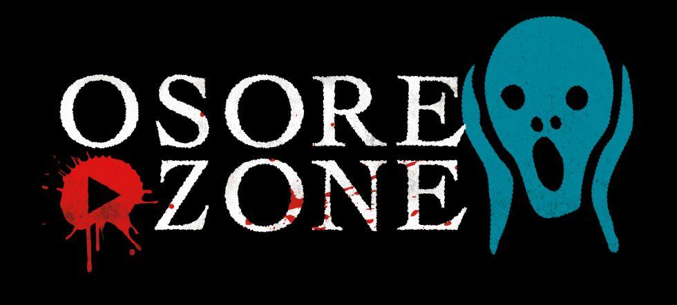 月額500円で怖い映画見放題! ホラー映画専門の配信サービス『OSOREZONE(オソレゾーン)』が2019年2月オープン[ホラー通信]