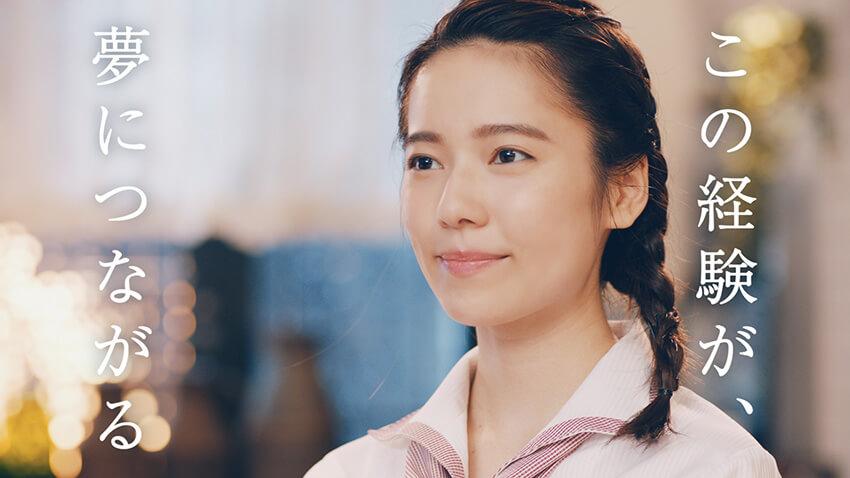 AKB48島崎遥香が卒業宣言?「ぱるるさん、辞めちゃうんですか?」