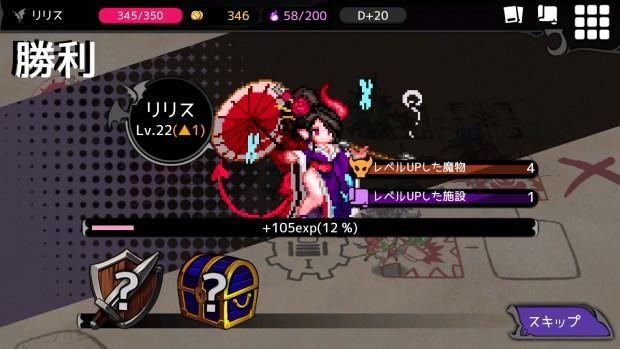 DMM GAMES版『ダンジョンメーカー』02