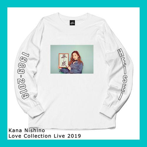西野カナの平成Tシャツ発売→即完売 元年生まれのこだわり伝わるグッドデザイン