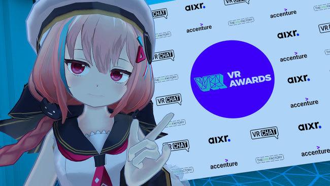 「バーチャルマーケット4」VRマーケティングの国際賞を受賞 ディズニー、Oculusらと名を連ねる