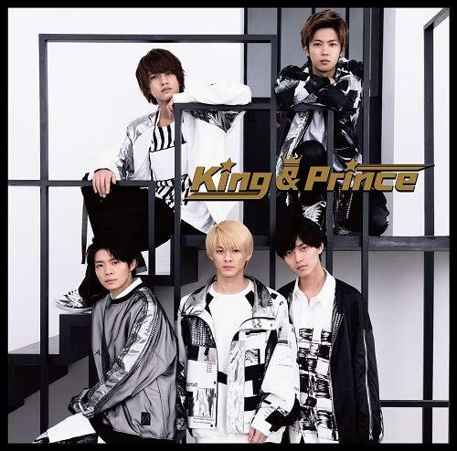 King & Prince『King & Prince』