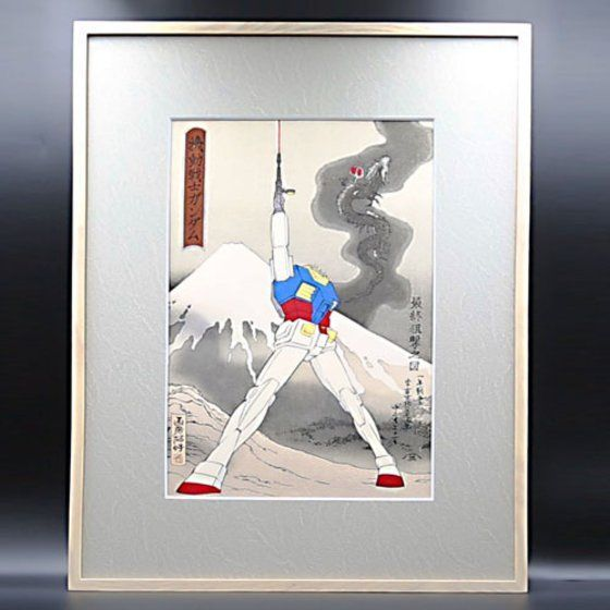 『ガンダム』ラストシューティングが浮世絵に 終焉性と達成感を表現