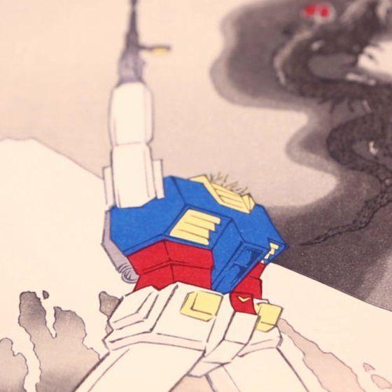 浮世絵×機動戦士ガンダム 額装パネル(ラストシューティング)