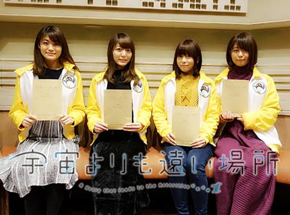 (左から)早見沙織さん、花澤香菜さん、水瀬いのりさん、井口裕香さん