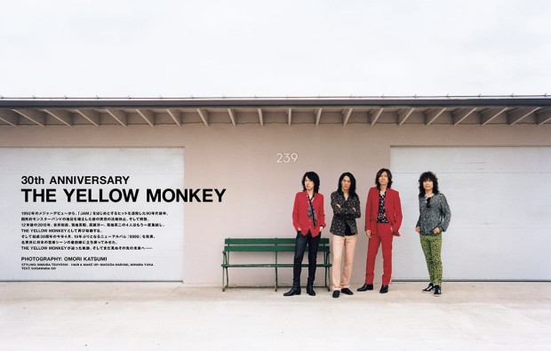 THE YELLOW MONKEY特集の一部