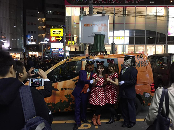 「RIDE ON HALLOWEEN by NISSAN」 4