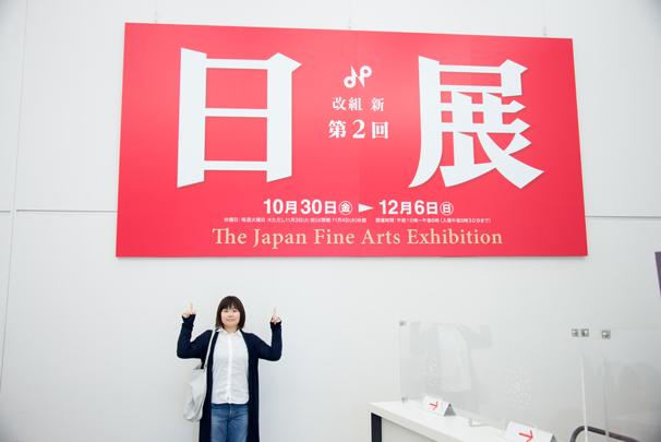 国立新美術館で開催中の「日展」3