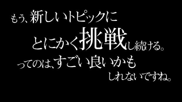 本田圭佑_YouTubeチャンネル_4