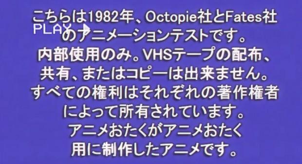 アニメ『ストレンジャー・シングス』/「If Stranger Things was an 80s Anime」