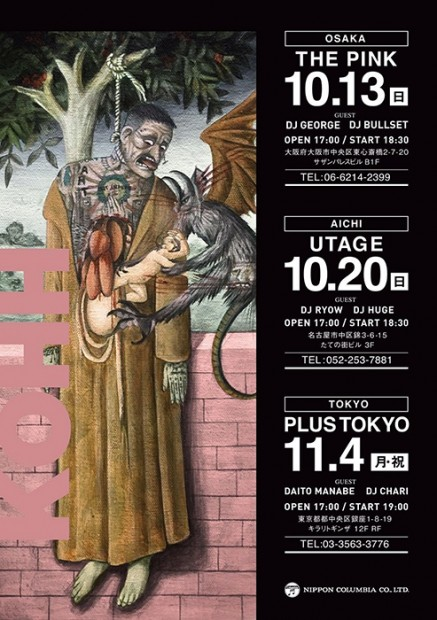 "KOHH""Untitled""Tour"