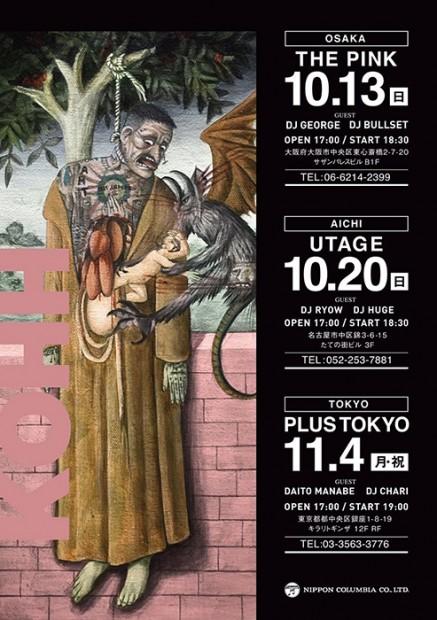 "KOHH""Untitled""Tour"