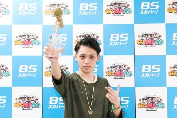 Cire-Boyさん、優勝おめでとう!