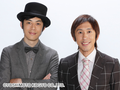 左から西野さん、梶原さん/画像は吉本興業株式会社公式サイトより