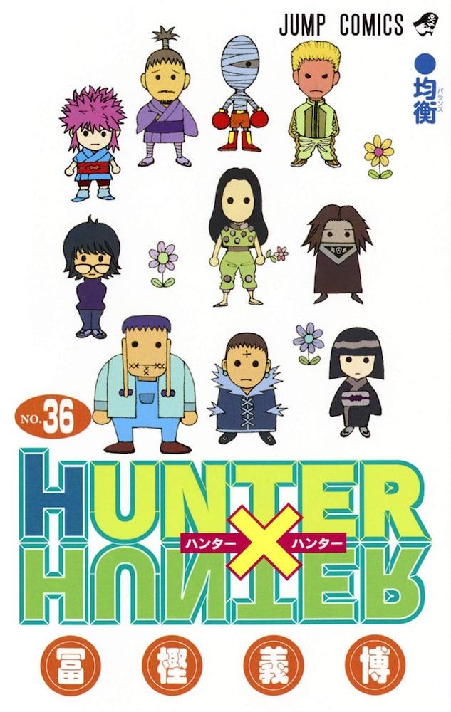 冨樫義博『HUNTER×HUNTER』休載へ 今回も10話、読者からは「知ってた」の声