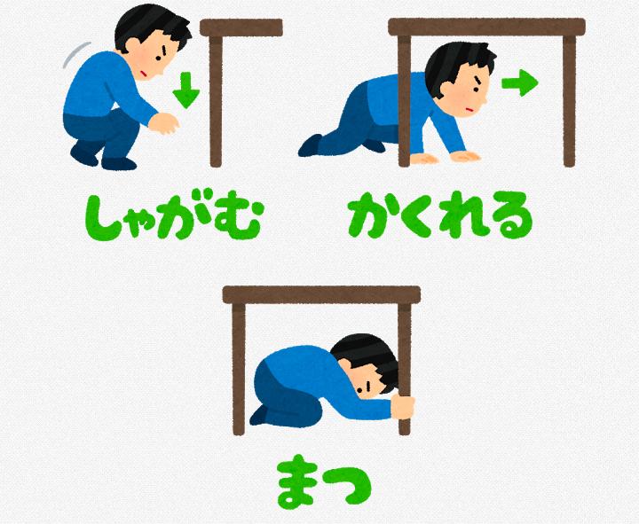 大阪地震後の「いらすとや」に賞賛の声 防災イラストを淡々と投稿し続ける